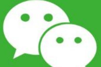 微信支付分和微粒贷关系是相互独立的两个个体