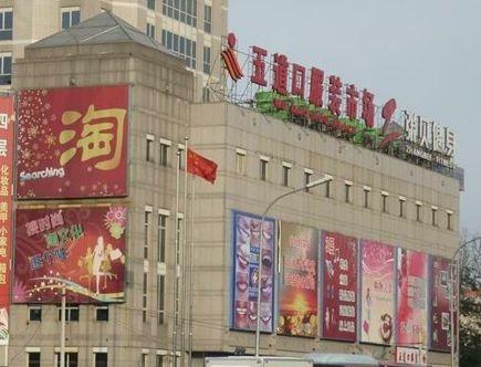 北京五道口服装市场新手进货指南