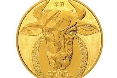 2021年牛年纪念币购买价格多少钱