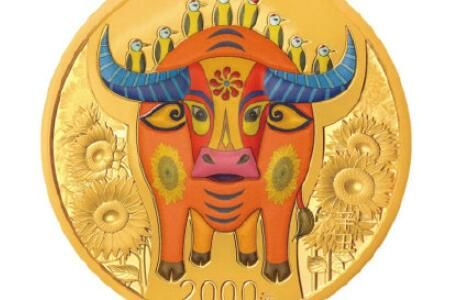 2021年牛年金银纪念币怎么样 图案及发行规格一览