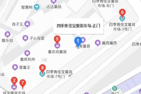 杭州四季青佳宝童装批发市场怎么样拿货便宜吗