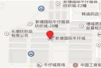 广东新塘国际牛仔服装纺织城营业时间几点开门
