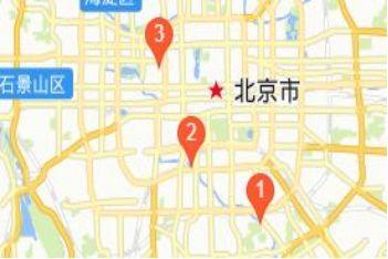 北京佳艺经典服装市场营业时间几点开门