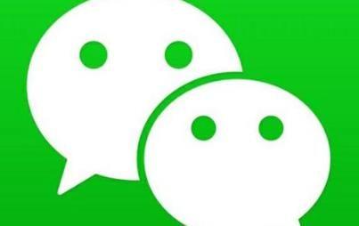 微信不显示该聊天怎么恢复正常