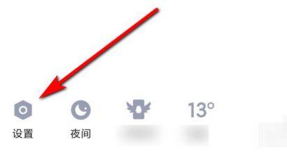 QQ开通大王超级会员方法介绍