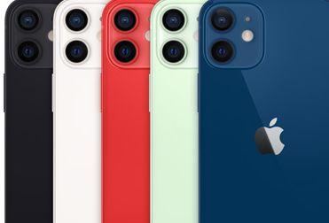 iphone12mini优缺点评测 看看值得买吗