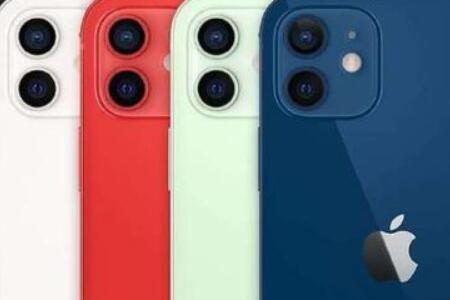 iPhone 12双十一会不会降价