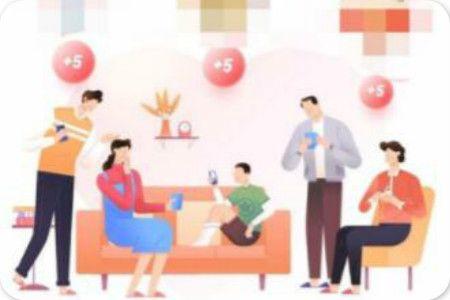 支付宝集五福我的家创建方法