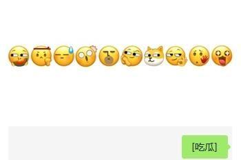 微信新表情包在哪 具体含义及使用说明