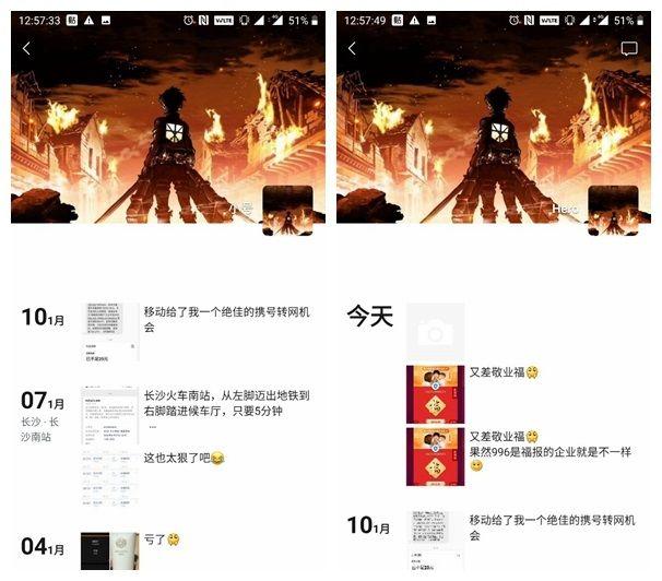 微信朋友圈已屏蔽支付宝集五福事件详情一览