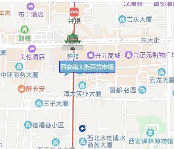 西安南大街百货市场详细地址及乘车路线一览