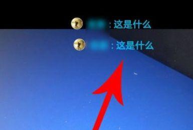 qq图片和视频弹幕发送方法步骤一览