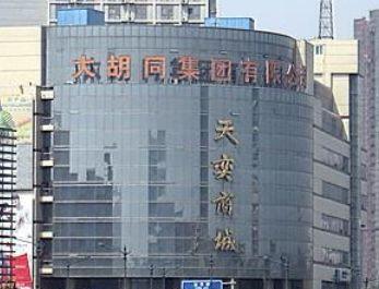 天津大胡同服装批发市场详细地址及乘车路线一览