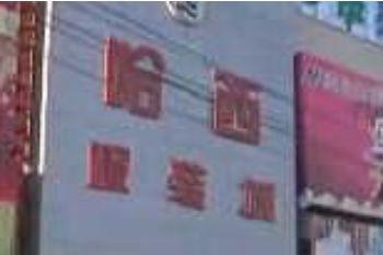 分享哈尔滨哈西服装城营业时间下午5点就关门了