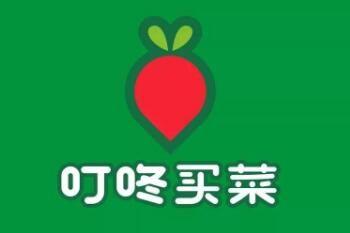 叮咚�I菜�I�I�r�g及��菜方法技巧