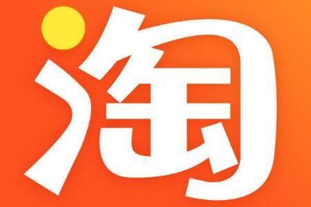 2020淘宝春季新势力周活动时间节奏详览