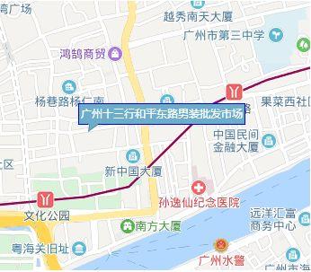 广州十三行和平东路男装批发市场详细地址及乘车路线一览