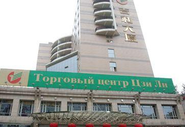 北京雅宝路吉利大厦营业时间几点开门