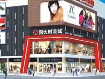 新手去广州国大时装城一定要知道的拿货技巧