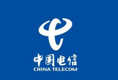 中国电信个人轨迹查询方法教程分享