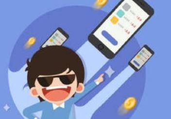 手机赚钱app这几个可以了解下