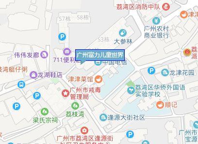 广州富力儿童世界各楼层分布一览
