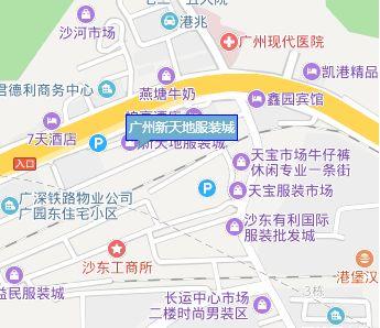 老手分享广州新天地服装城进货技巧