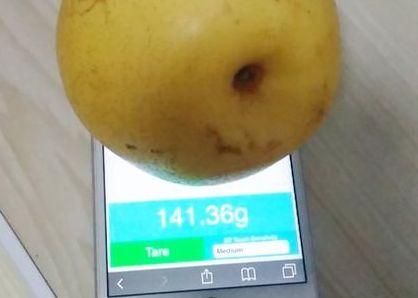 苹果手机称重方法教程分享