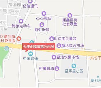 天津市隆海葛沽市场基本概况一览