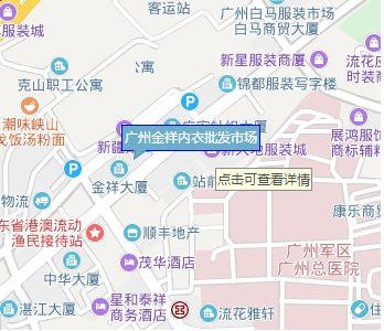 广州金祥内衣批发市场详细地址及乘车路线一览