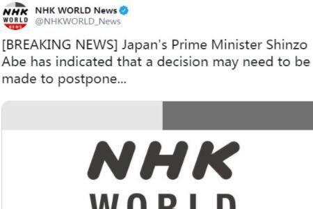 2020东京奥运会举办时间 4周内决定是否延期