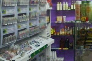 化妆品货源哪里拿便宜 几个主要货源渠道分享