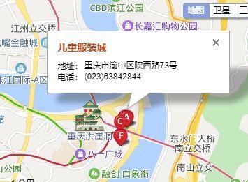 重庆朝天门儿童服装城详细地址及乘车路线一览
