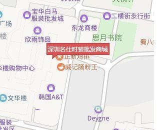 深圳名仕时装批发商城交通路线大全