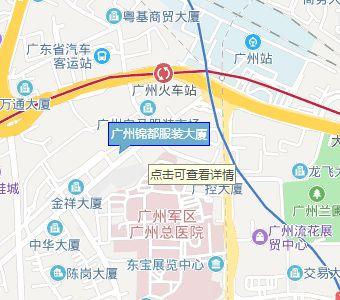 广州锦都服装大厦进货经验技巧分享