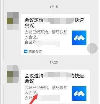 没有下载腾讯会议app怎么加入会议 选择小程序入会方法一览