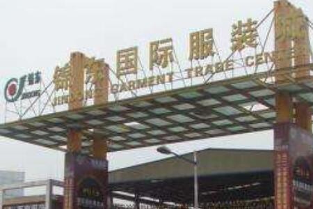 2020广州石井尾货批发市场老司机拿货经验分享