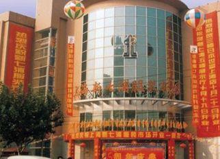 上海新七浦服装市场营业时间几点开门