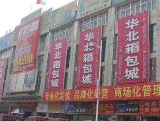 北京双龙华霆服装尾货批发市场营业时间几点开门