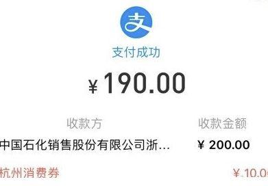杭州消费券一个人可以领多少钱有效期是多久