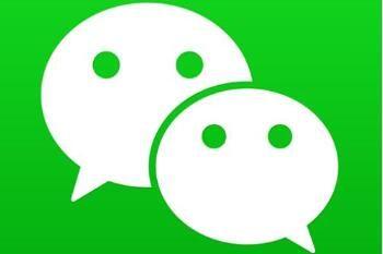 微信待办事项提醒设置方法