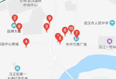 武汉汉正街服装批发市场附近的酒店宾馆住宿推荐
