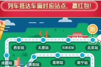 2020淘宝618理想生活列车怎么瓜分10亿红包