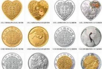 520心形纪念币售价一览
