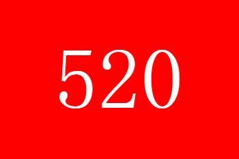 2020年520情人节朋友圈说说大全