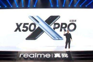 realme 真我 X50 Pro玩家版多少钱值得买吗