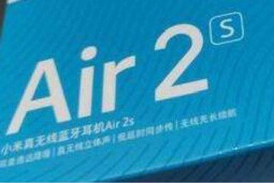 小米Air2 SE蓝牙耳机怎么样值得买吗