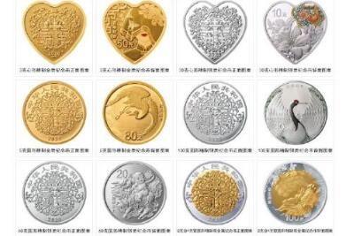 520心形纪念币一套多少钱值得买吗
