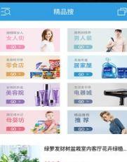 义乌小商品批发市场网上进货app有平台费用吗