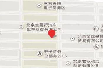 北京五方天雅汽配用品城功能布局经营范围一览